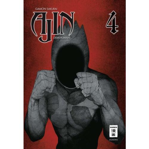 AJIN - Demi-Human 04