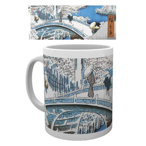 Hiroshige: The Drum Bridge Tasse 300 ml