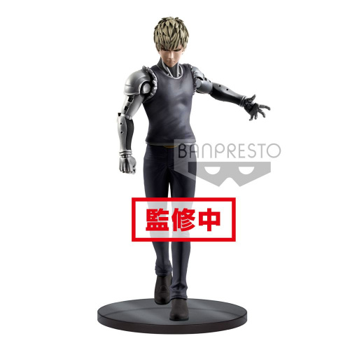 One Punch Man - Amazing Heroes - Genos