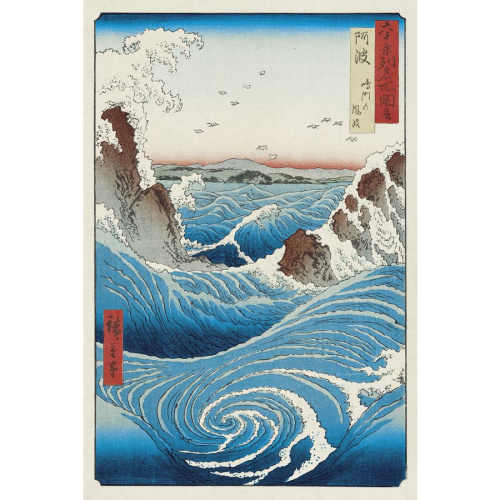 Poster - Fach 22: Hiroshige Naruto Whirlpool Poster