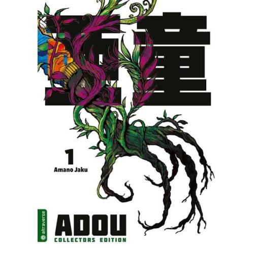 Adou Collectors Edition 01
