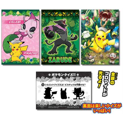 Pokémon the Movie - Coco Sammelkarten