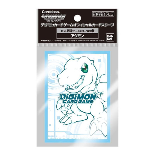Digimon Kartenhüllen Agumon Standard 60 Stück