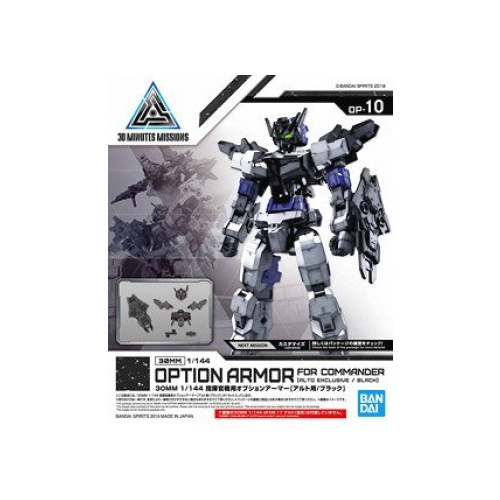 30 Minutes Missions - 30MM 1/144 OPTION ARMOR FOR...