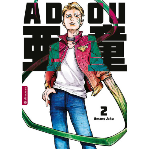 Adou 02