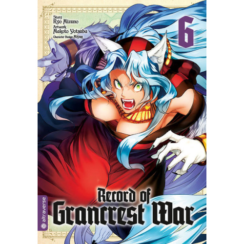 Record of Grancrest War 06