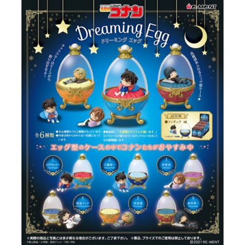 Detective Conan - Dreaming Egg Blindpack