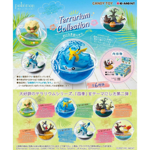 Pokémon - Terrarium Collection Season