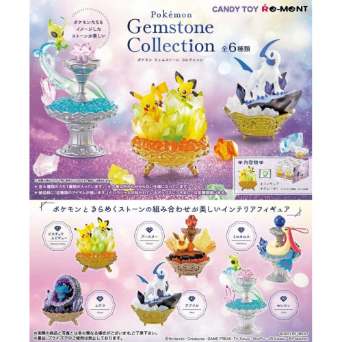 Pokémon - Gemstone Collection Blindbox