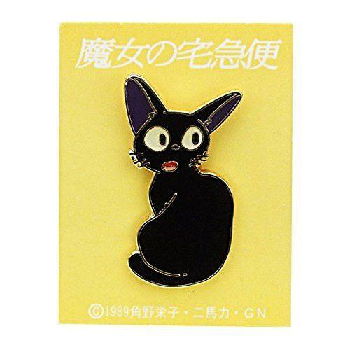 Kikis kleiner Lieferservice Pin Derp Face Cat edition (Epic)