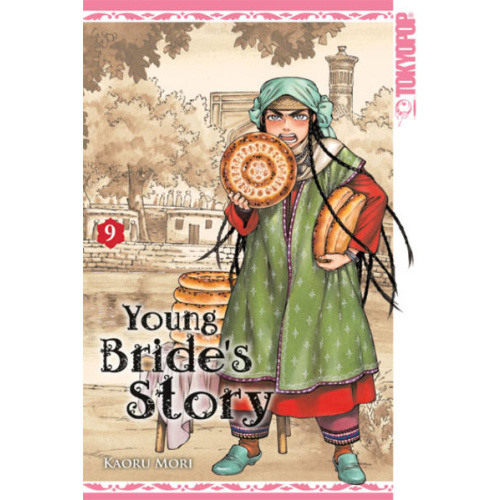 Young Brides Story 09